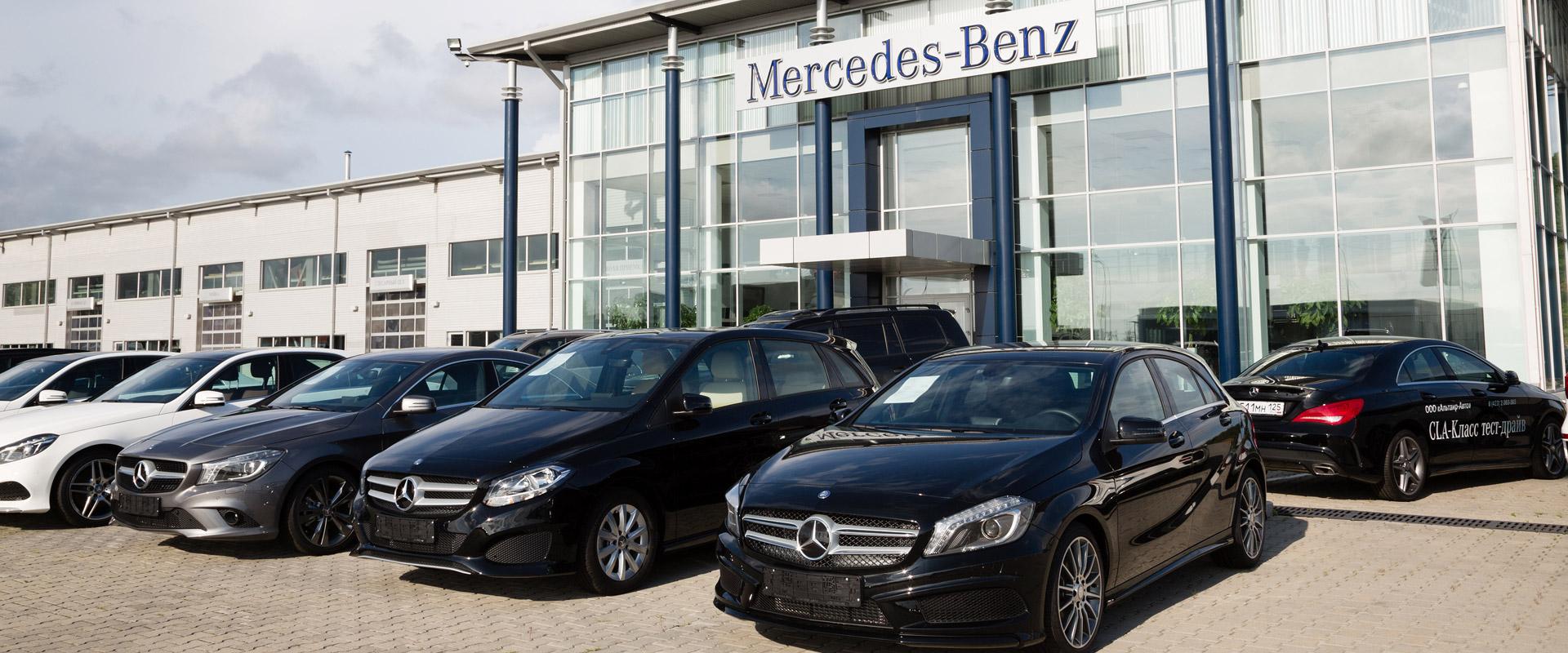 auto dealership broker