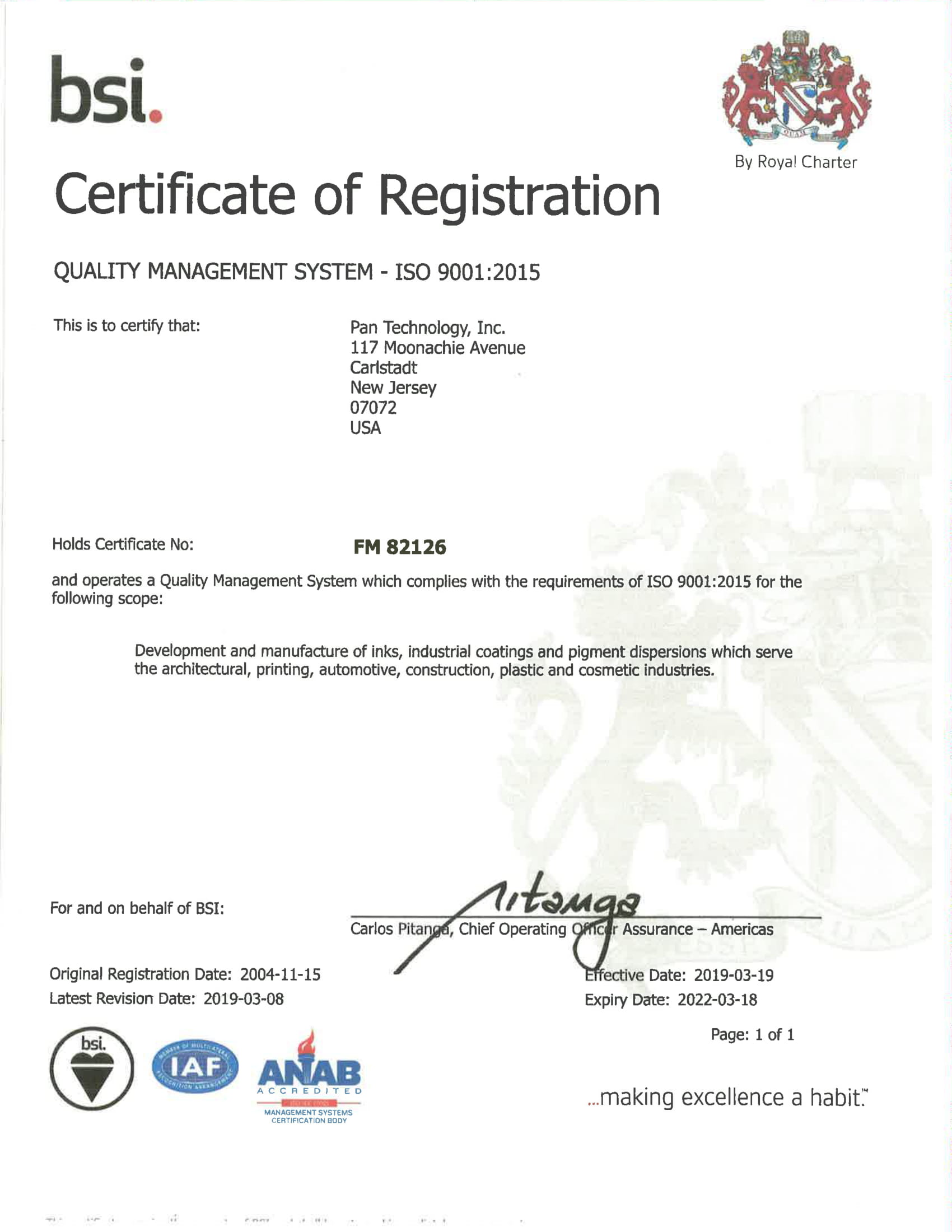 PAN Technology is a certified ISO 900:2008 supplier.