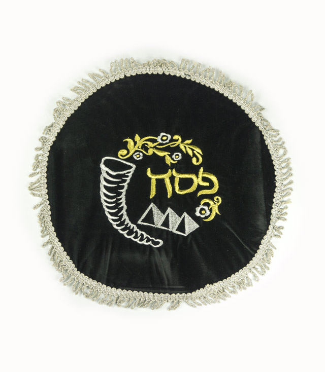 Matzah Tosh: Round with Fringe - Black
