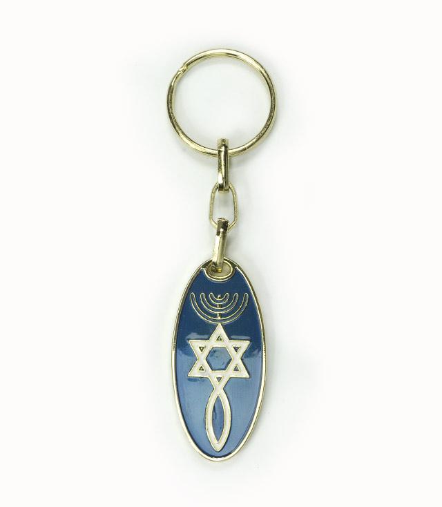 Keychain: Jewish Roots - Dark Blue