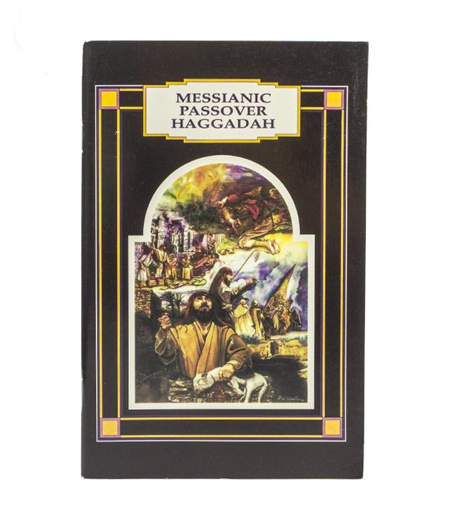 Haggadah: Messianic Passover Edition