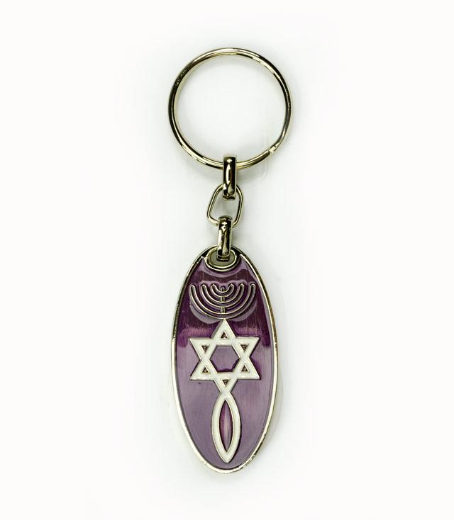 Keychain: Jewish Roots - Purple