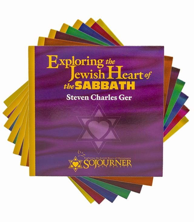 7 CD Set - The Entire Jewish Heart Series