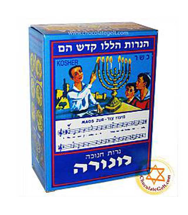 Hanukah Candles Imported From Israel