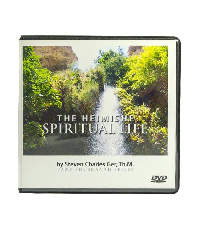 The Heimishe Spiritual Life DVD Series