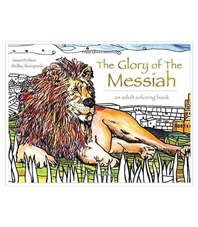 The Glory of the Messiah: Adult Coloring Book