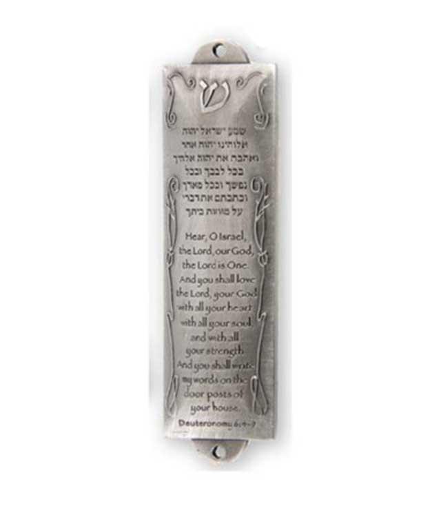 Mezuzah: Shema Pewter Metal Plate