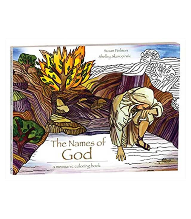 The Names of God Coloring Book