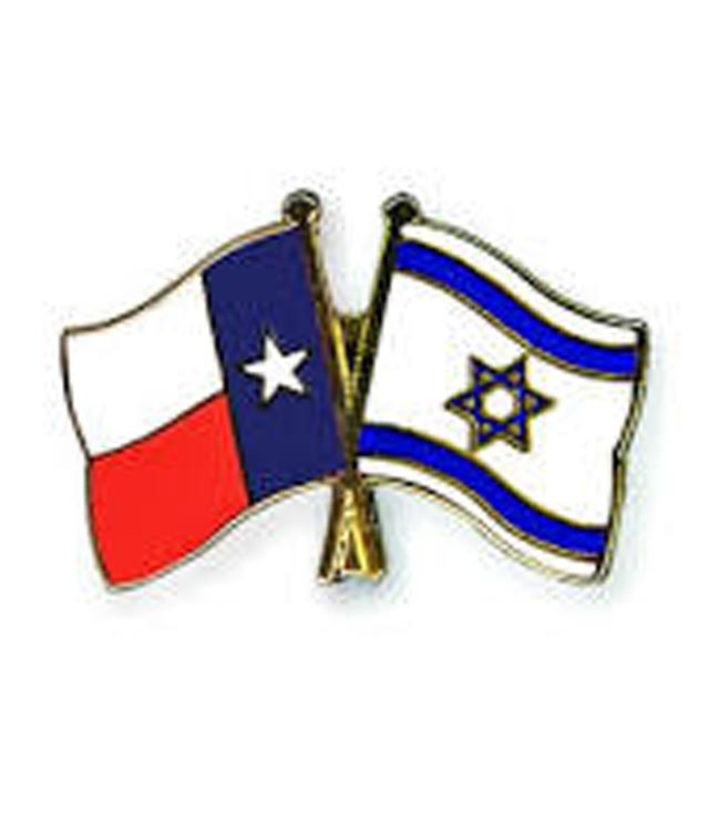 Crossed-Flag Pin of Israel and Texas