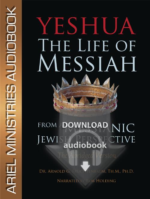 Yeshua - The Abridged Version Audiobook