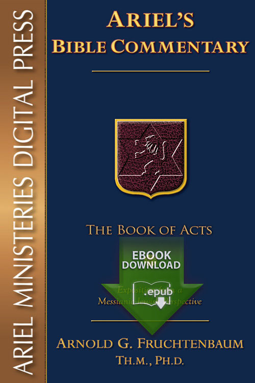 Commentary Series: The Book of Acts (epub)