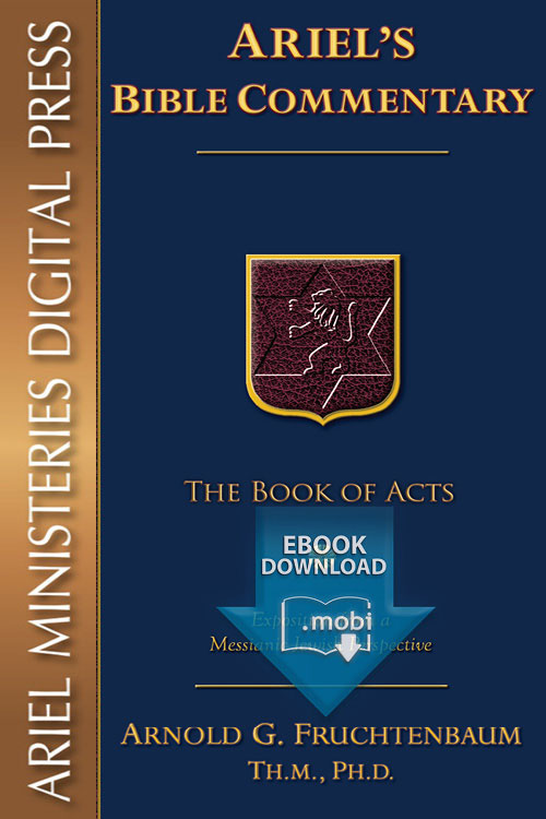 Commentary Series: The Book of Acts (mobi)