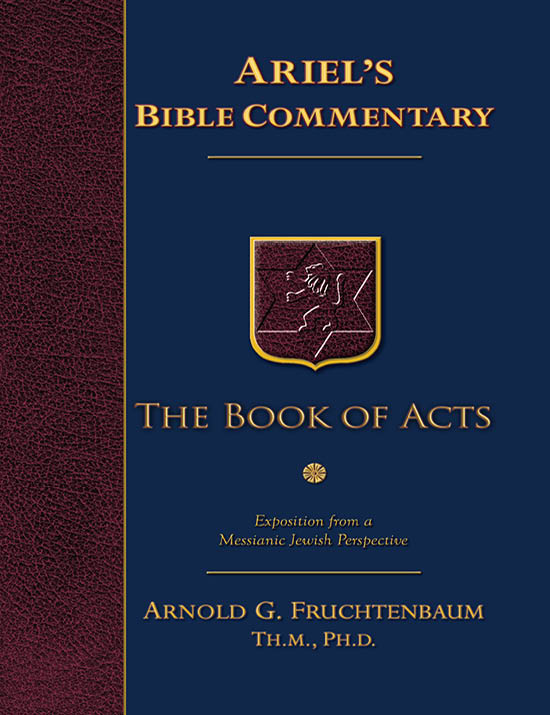 Commentary Series: The Book of Acts