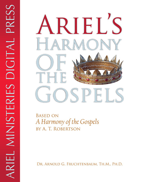 Ariel's Harmony of the Gospels (epub)
