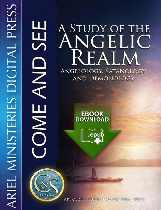 A Study of the Angelic Realm: Angelology, Satanology, and Demonology (epub)
