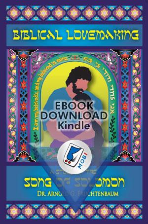 Biblical Lovemaking E-Book (mobi)