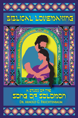 Biblical Lovemaking: A Study of The Song of Solomon