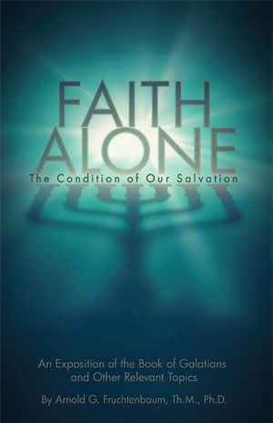 Faith Alone: The Condition of Our Salvation