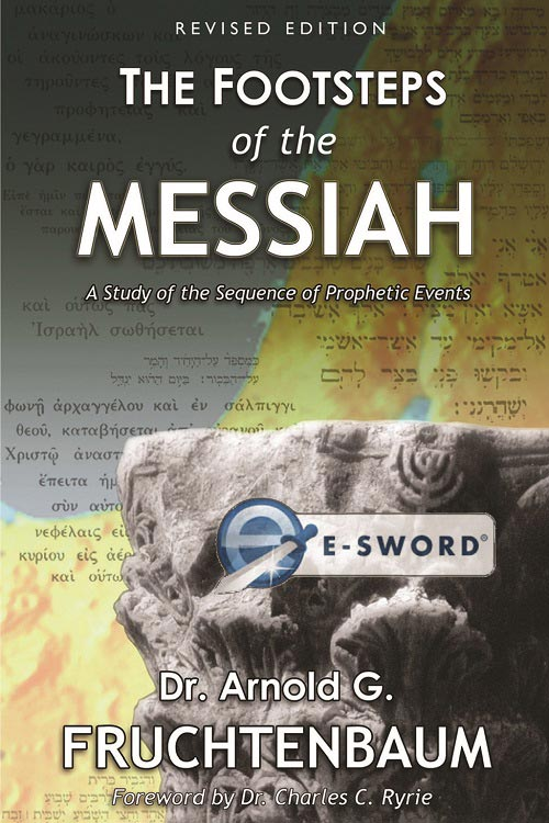 The Footsteps of the Messiah (eSword)