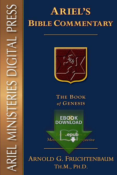 Commentary Series: The Book of Genesis (epub)