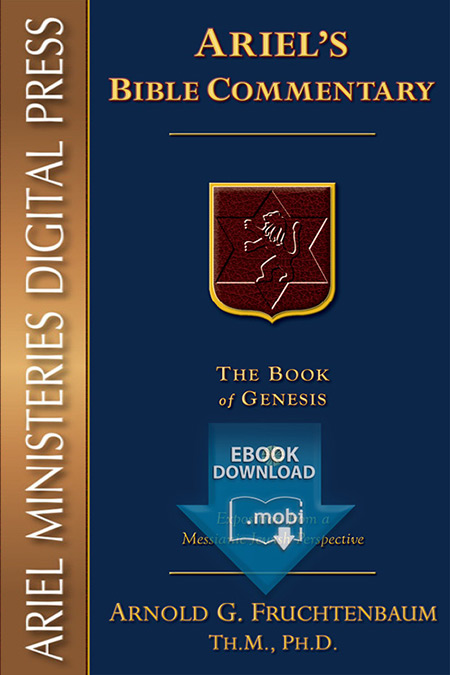 Commentary Series: The Book of Genesis (mobi)