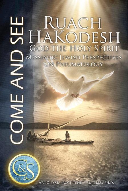 Ruach HaKodesh: God the Holy Spirit