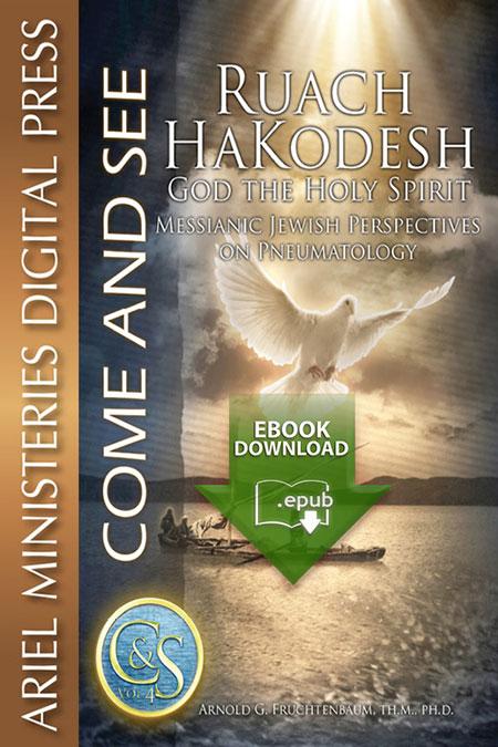 Ruach HaKodesh: God the Holy Spirit (epub)