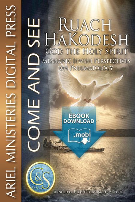 Ruach HaKodesh: God the Holy Spirit (mobi)