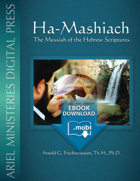 Ha-Mashiach - mobi