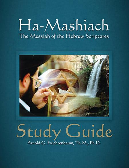 Ha-Mashiach Study Guide (Printout)
