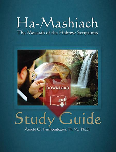 Ha-Mashiach Study Guide (PDF)