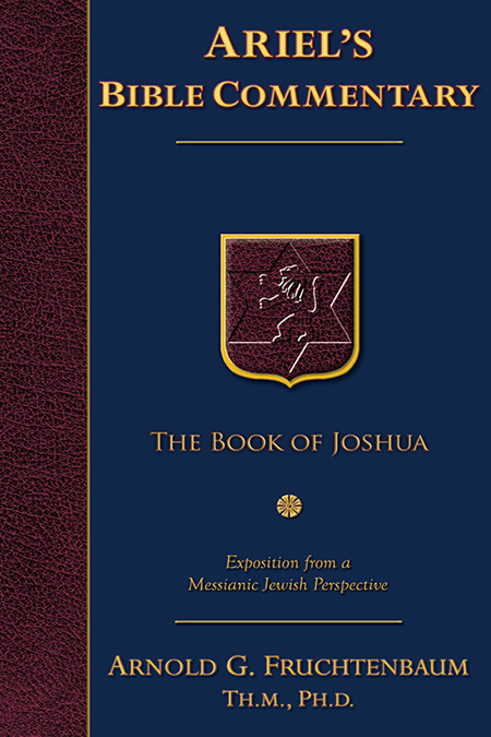 Commentary Series: The Book of Joshua