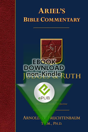 Commentary Series: Judges and Ruth (epub)