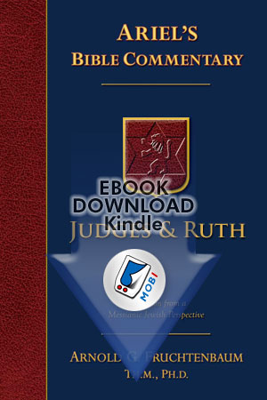 Commentary Series: Judges and Ruth (mobi)