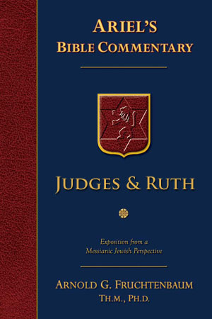 Commentary Series: Judges and Ruth