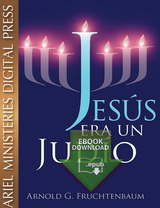Jesus era un Judio (epub)