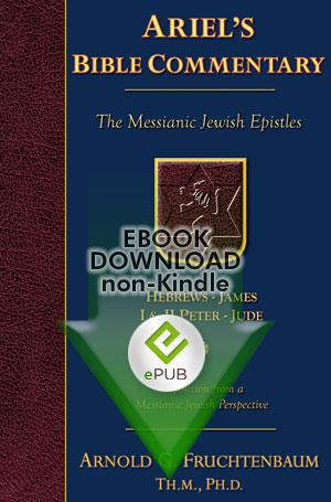 Commentary Series: The Messianic Jewish Epistles E-Book (epub)