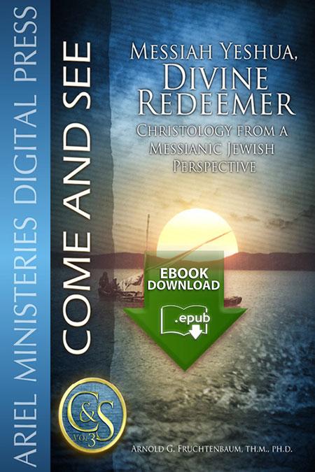 Messiah Yeshua, Divine Redeemer (epub)