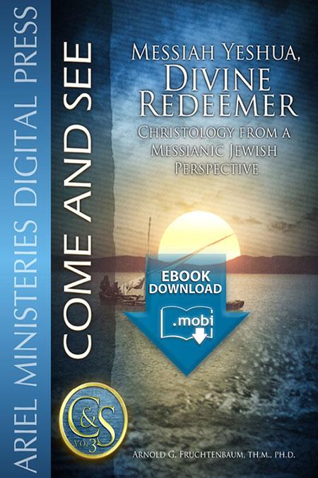 Messiah Yeshua, Divine Redeemer (mobi)