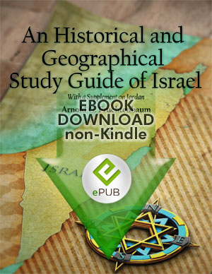 An Historical and Geographical Study Guide of Israel (epub)