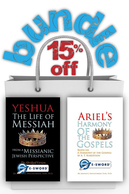 Yeshua - The Abridged Version & Ariel's Harmony of the Gospels Package (eSword)