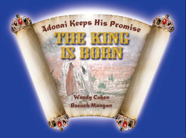 Adonai Keeps His Promise: The King Is Born