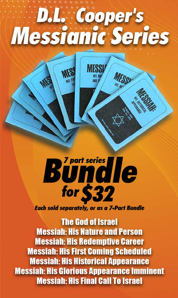 D.L. Cooper's 7-Volume Series on the Messiah
