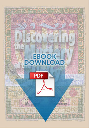 Discovering The Mystery of The Unity of God (PDF)