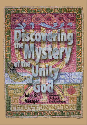 Discovering The Mystery of The Unity of God
