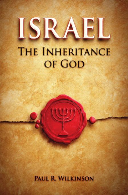 Israel: The Inheritance of God