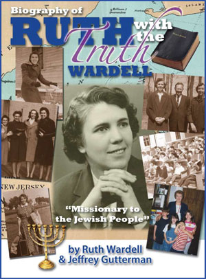 Biography of Ruth with the Truth Wardell