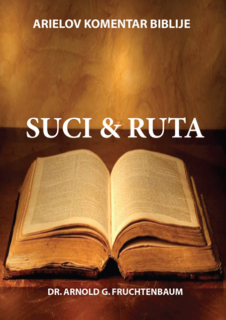 Arielov Komentar Biblije: Suci & Ruta (PDF)