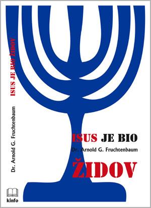 Jesus Was A Jew (Croatian - PDF)