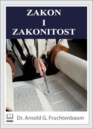 Zakon I Zakonitost (Croatian)